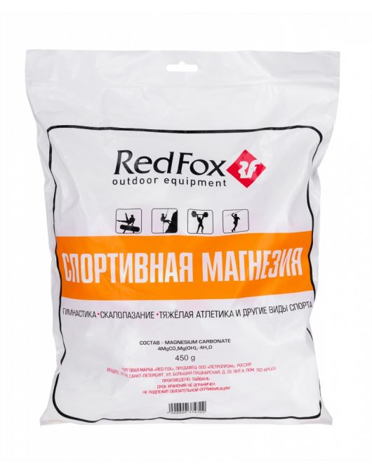 Magneziu RedFox (450 gramm)